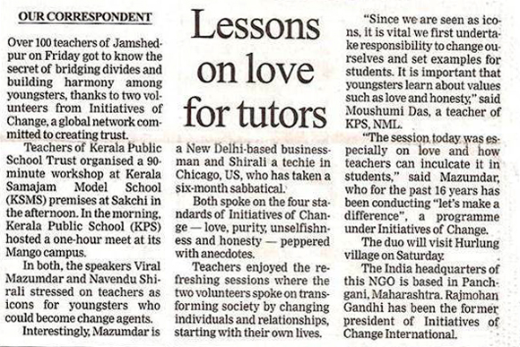 Lessons on Love for tutors