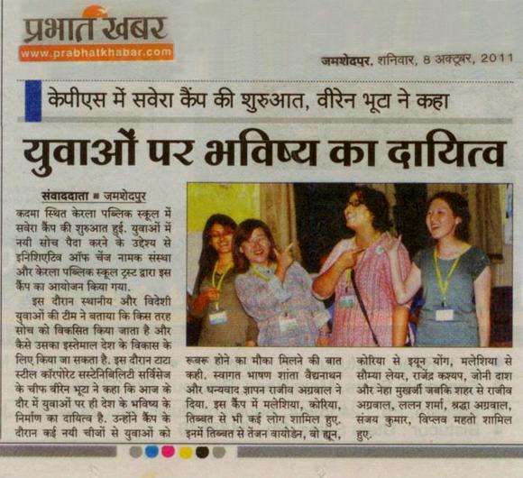 Savera Camp Oct. 8 2011 - Regional Conference, Jamshedpur, Prabhat Khabar