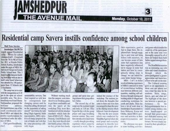 Savera Camp 2011 - Regional Conference, Jamshedpur, The Avenue Mail