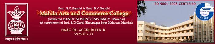 Gandhi Mahila College
